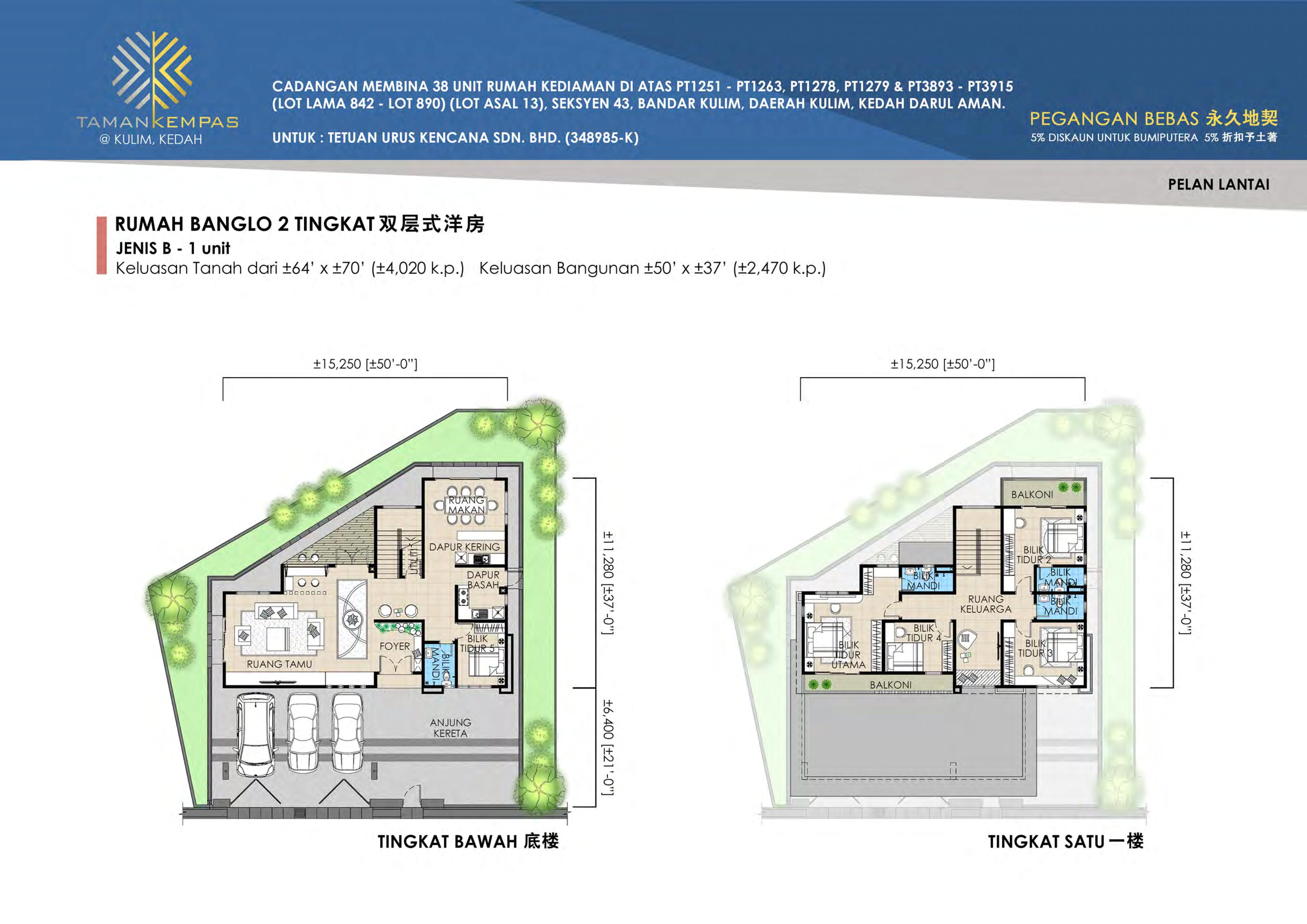 Floor Plan-Type B