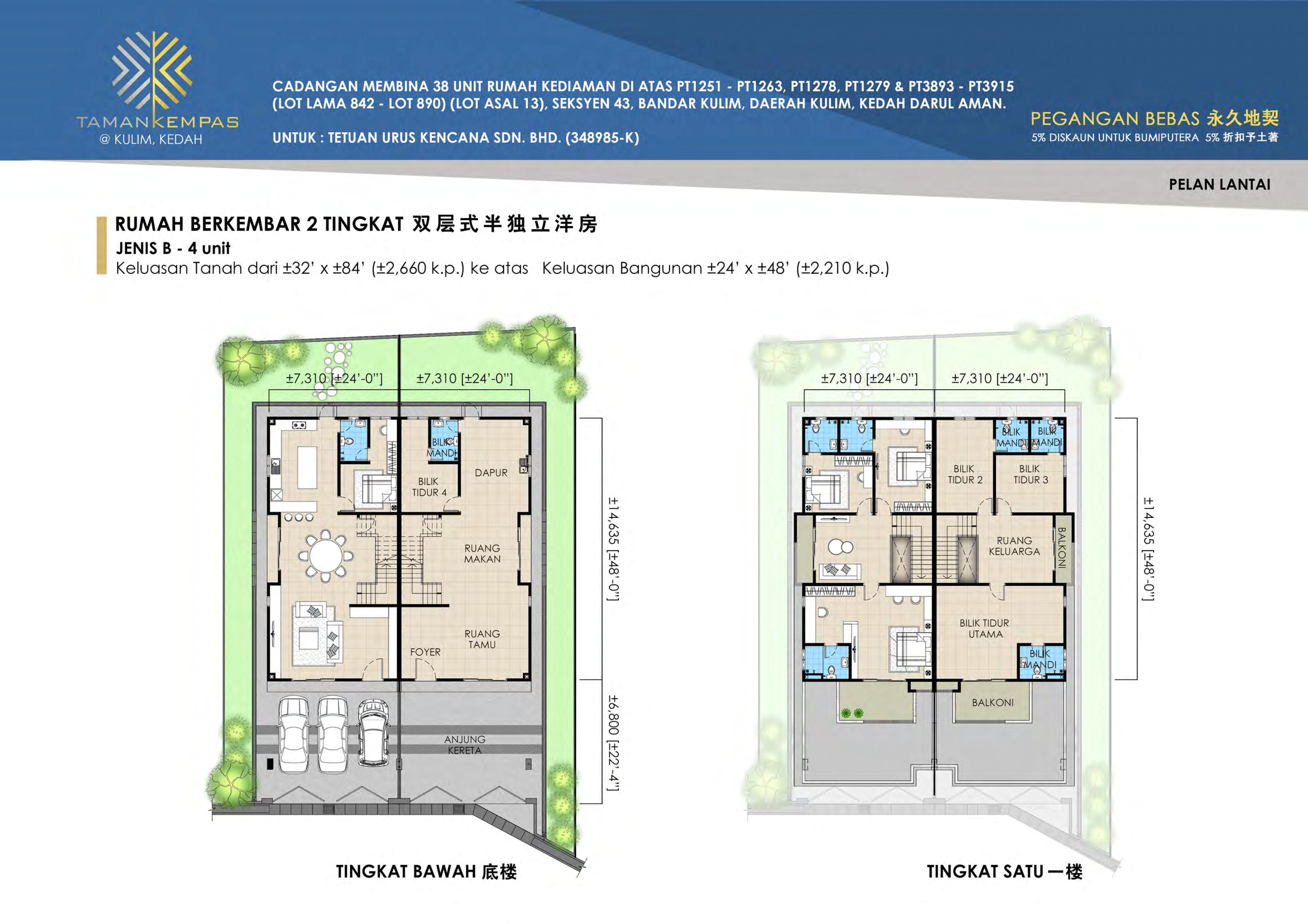 Floor Plan -Type B